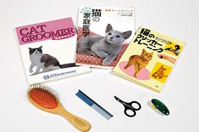 猫健康管理士 教材