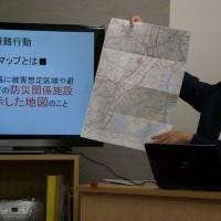 ペット災害危機管理士通学認定講座