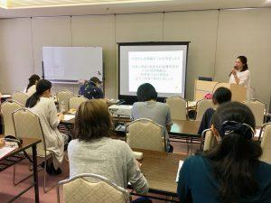 広島で開催されたペット災害危機管理士(R)4級・3級通学講座風景
