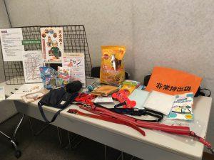 京都会場で展示されたペット防災グッズと非常用持ち出し品