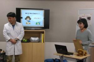 獣医師の先生と動物看護師の先生に楽しく詳しく教わります